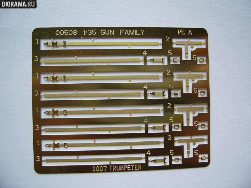 Обзоры: Штурмовые винтовки G36 в миниатюре, фото #8