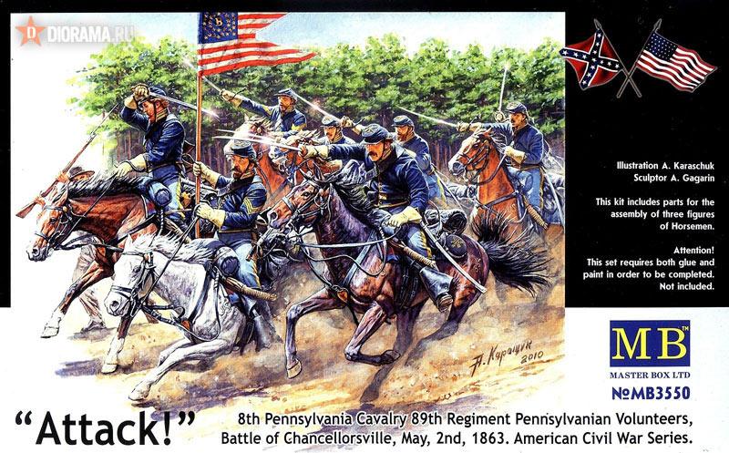 Обзоры: 8-й Пенсильванский кавалерийский полк в сражении под Чанселорвиллем 2 мая 1863 г., фото #2