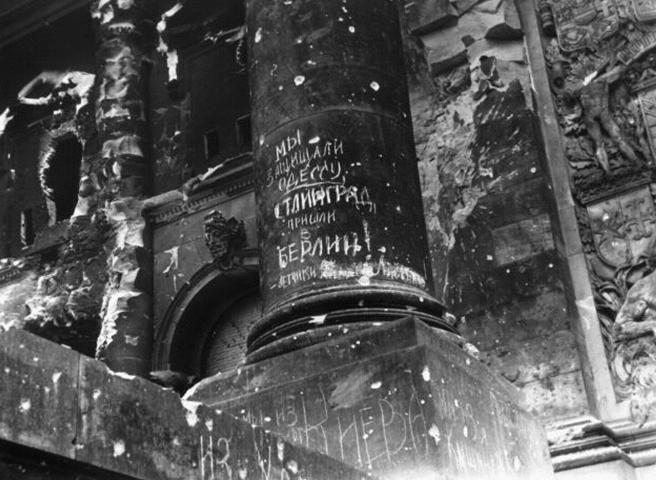 История одной работы: Сталинград – Берлин: как это делалось, фото #122