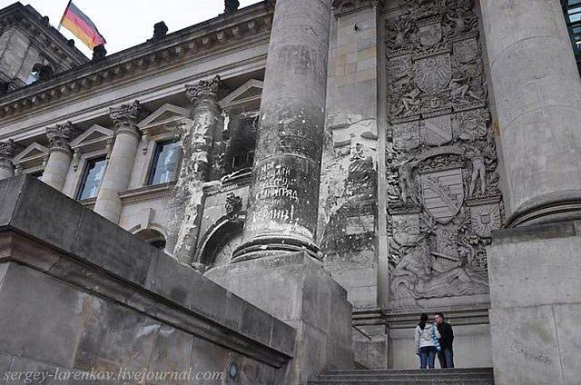 История одной работы: Сталинград – Берлин: как это делалось, фото #124