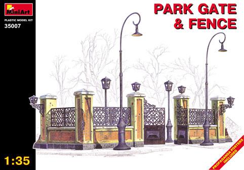 Обзоры: Парковая ограда и ворота, фото #1