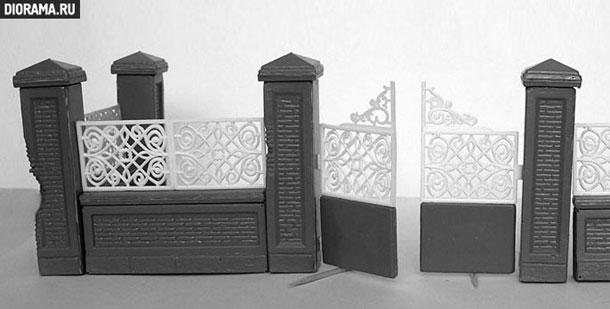 Обзоры: Парковая ограда и ворота