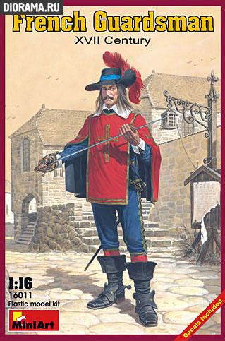 Обзоры: Французский гвардеец, XVII век., фото #1