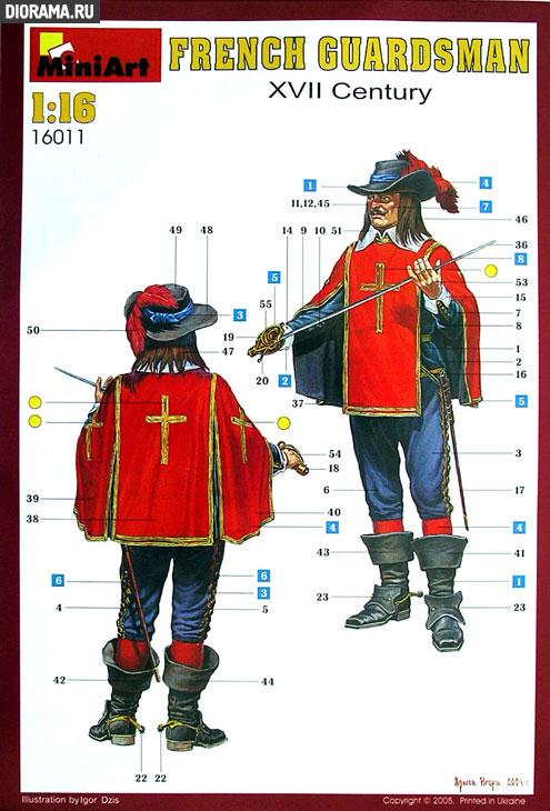 Обзоры: Французский гвардеец, XVII век., фото #2