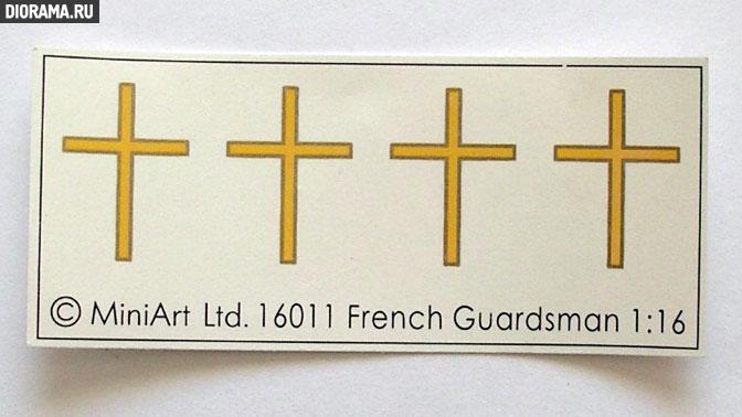 Обзоры: Французский гвардеец, XVII век., фото #3