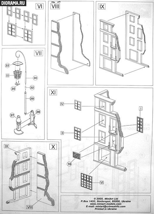 Технологии: Французское городское здание, фото #2